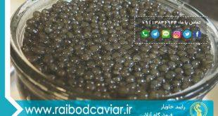 قیمت انواع خاویار ایرانی درجه یک