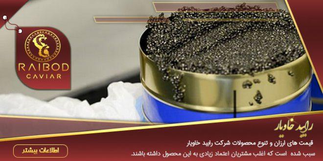 تولید خاویار ایران