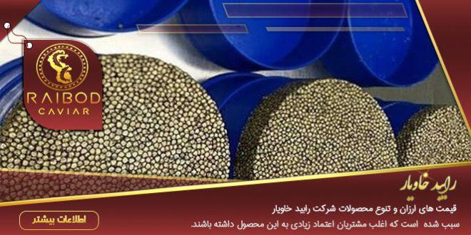 صادرات خاویار پرورشی ایران
